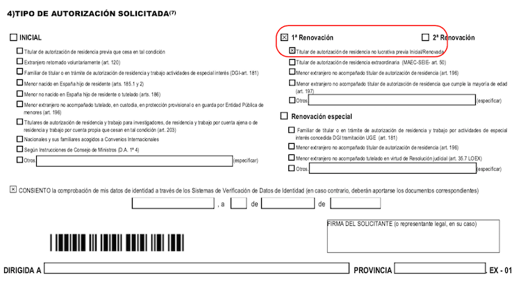 Segment of from Ex-01 for first renewal of Spanish residence visa